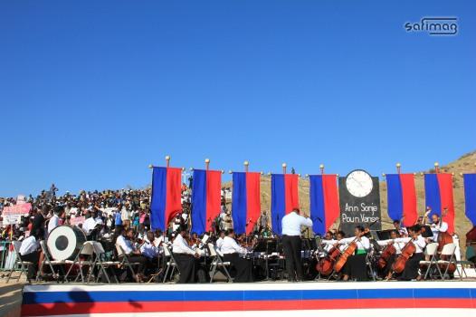L'orchestre philharmonique Sainte-Trinité performant à la cérémonie officielle commémorative du 12 Janvier